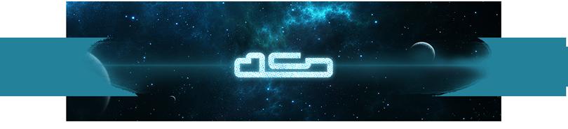 Logo_Banu_.png