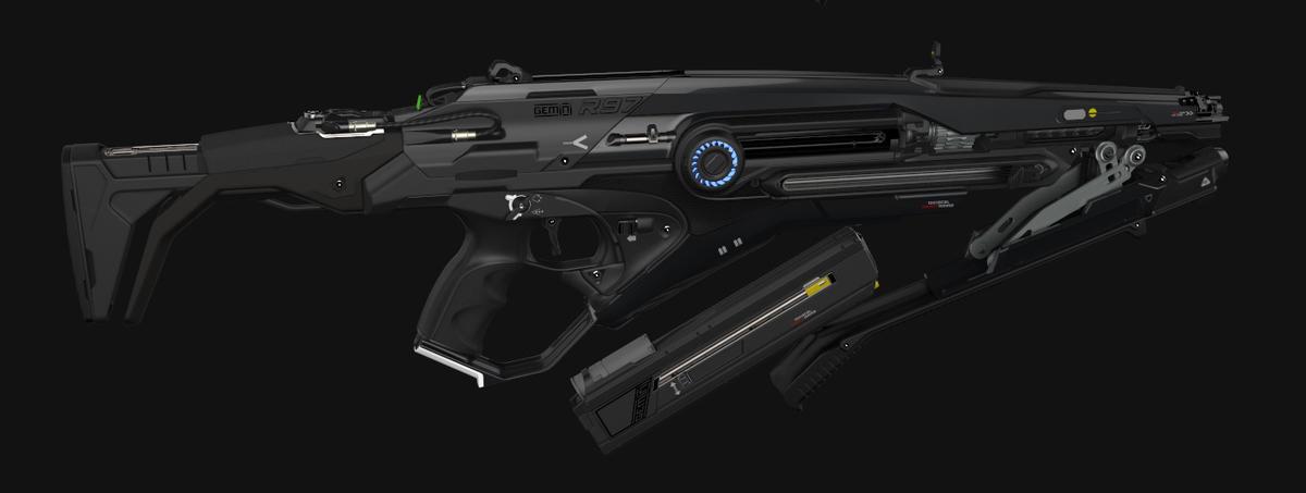 New Gemini Ballistic Shotgun 2