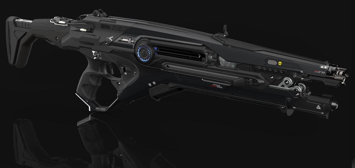 New Gemini Ballistic Shotgun 3