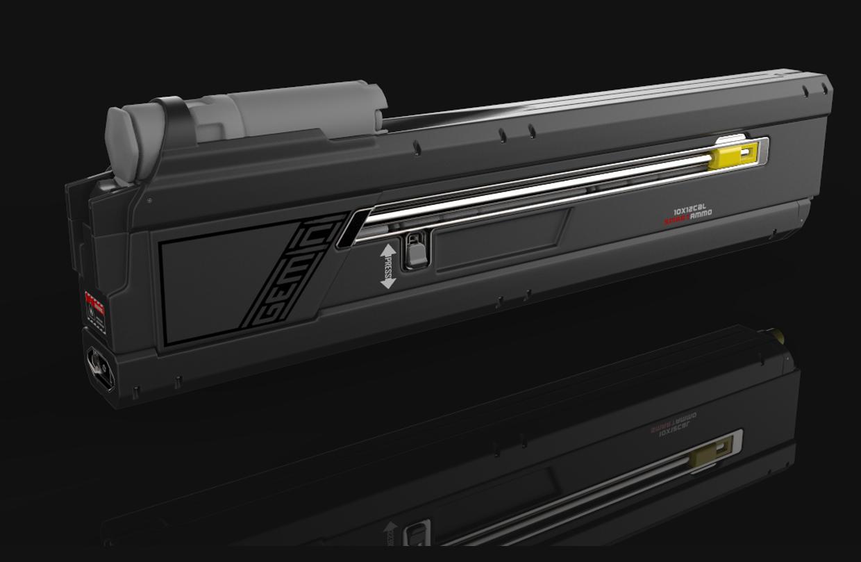 New Gemini Ballistic Shotgun 1