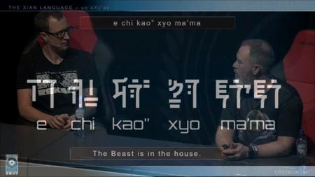 Xian CC2017