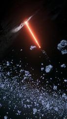 Prospector górnictwo w kosmosie
